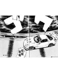 Initial D (Kashiramoji D) : Issue 523 Volume No. 523 by Shigeno, Shuichi