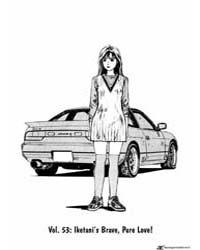 Initial D (Kashiramoji D) : Issue 53: Ik... Volume No. 53 by Shigeno, Shuichi