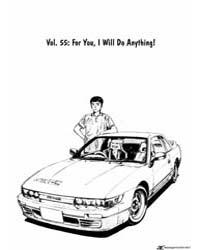 Initial D (Kashiramoji D) : Issue 55: fo... Volume No. 55 by Shigeno, Shuichi
