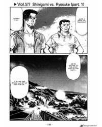 Initial D 577: Shinigami Vs. Ryosuke (Pa... Volume Vol. 577 by Shigeno, Shuichi