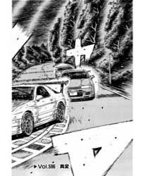 Initial D 596 Volume Vol. 596 by Shigeno, Shuichi