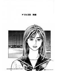 Initial D 609 Volume Vol. 609 by Shigeno, Shuichi