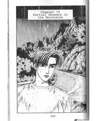Initial D 75: Partial Showers in the Mou... Volume Vol. 75 by Shigeno, Shuichi