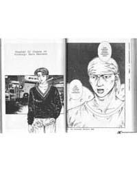 Initial D (Kashiramoji D) : Issue 82: Ch... Volume No. 82 by Shigeno, Shuichi