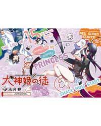Inugamihime No Shimobe 1: the Castle, th... Volume No. 1 by Michiru, Mizusawa