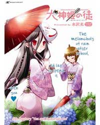 Inugamihime No Shimobe 5: You and Hydran... Volume No. 5 by Michiru, Mizusawa