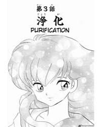 Inuyasha 111 : Purification Volume Vol. 111 by Takahashi, Rumiko