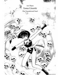 Inuyasha 11 : the Transferred Soul Volume Vol. 11 by Takahashi, Rumiko