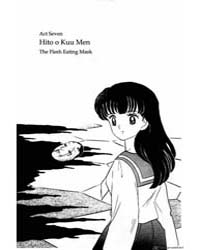 Inuyasha 25 : the Flash Eating Mask Volume Vol. 25 by Takahashi, Rumiko
