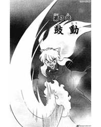 Inuyasha 271 : Pulse Volume Vol. 271 by Takahashi, Rumiko