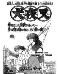 Inuyasha 360 : Memories of Father Volume Vol. 360 by Takahashi, Rumiko