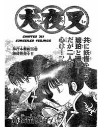 Inuyasha 361 : Concealed Feelings Volume Vol. 361 by Takahashi, Rumiko