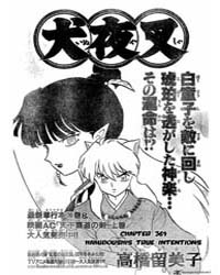 Inuyasha 369 : Hakudoushi's True Intenti... Volume Vol. 369 by Takahashi, Rumiko