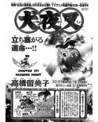 Inuyasha 370 : the End of Hakudoushi Volume Vol. 370 by Takahashi, Rumiko