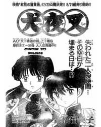 Inuyasha 373 : Siblings Volume Vol. 373 by Takahashi, Rumiko