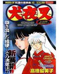 Inuyasha 375 : Hole in the Chest Volume Vol. 375 by Takahashi, Rumiko