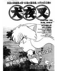 Inuyasha 376 : Alike Souls Volume Vol. 376 by Takahashi, Rumiko