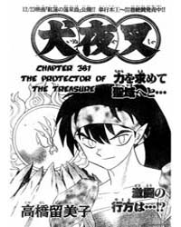 Inuyasha 381 : the Protector of the Trea... Volume Vol. 381 by Takahashi, Rumiko
