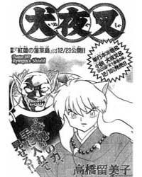 Inuyasha 387 : Ryuujin's Shield Volume Vol. 387 by Takahashi, Rumiko