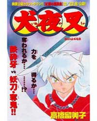 Inuyasha 389 : Fracture Volume Vol. 389 by Takahashi, Rumiko