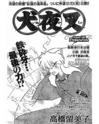 Inuyasha 390 : Preparation Volume Vol. 390 by Takahashi, Rumiko