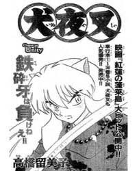 Inuyasha 391 : Unity Volume Vol. 391 by Takahashi, Rumiko