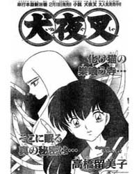 Inuyasha 394 : Ghost Cat Volume Vol. 394 by Takahashi, Rumiko