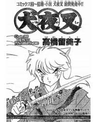 Inuyasha 399 : the Most Powerful Sword Volume Vol. 399 by Takahashi, Rumiko