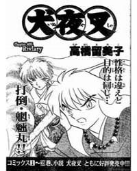 Inuyasha 405 : Rivalry Volume Vol. 405 by Takahashi, Rumiko
