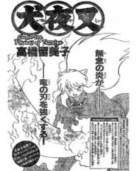 Inuyasha 422 : Flames of Tessaiga Volume Vol. 422 by Takahashi, Rumiko