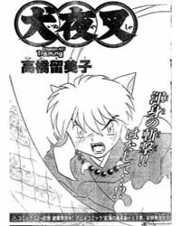 Inuyasha 431 : Training Volume Vol. 431 by Takahashi, Rumiko