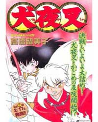 Inuyasha 445 : the Baby's Miscalculation Volume Vol. 445 by Takahashi, Rumiko