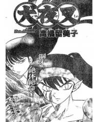 Inuyasha 447 : Divine Protection Volume Vol. 447 by Takahashi, Rumiko