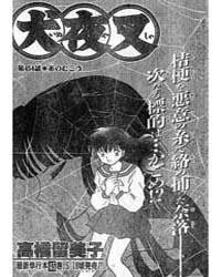 Inuyasha 454 : Beyond the Web Volume Vol. 454 by Takahashi, Rumiko