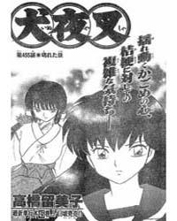 Inuyasha 455 : Broken Bowstring Volume Vol. 455 by Takahashi, Rumiko