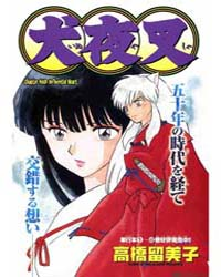 Inuyasha 460 : Infuential Heart Volume Vol. 460 by Takahashi, Rumiko