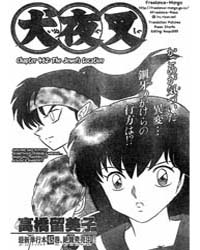 Inuyasha 462 : the Jewel's Location Volume Vol. 462 by Takahashi, Rumiko