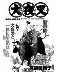 Inuyasha 485 : Yakurou Dokusen Volume Vol. 485 by Takahashi, Rumiko