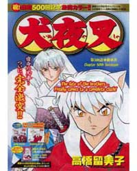 Inuyasha 500 : Successor Volume Vol. 500 by Takahashi, Rumiko