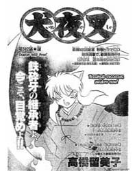 Inuyasha 502 : Proof Volume Vol. 502 by Takahashi, Rumiko