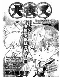 Inuyasha 506 : Examinee Number 77 Volume Vol. 506 by Takahashi, Rumiko