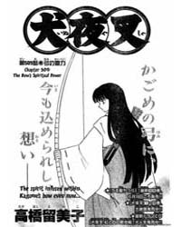 Inuyasha 509 : the Bow's Spiritual Power Volume Vol. 509 by Takahashi, Rumiko