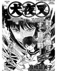Inuyasha 511 : Kagome's Spiritual Power Volume Vol. 511 by Takahashi, Rumiko
