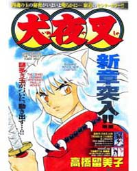 Inuyasha 513 : the Jewel's Dark will Volume Vol. 513 by Takahashi, Rumiko