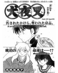 Inuyasha 523 : Sango's Wish Volume Vol. 523 by Takahashi, Rumiko