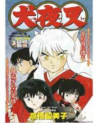Inuyasha 525 : Release Volume Vol. 525 by Takahashi, Rumiko