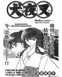 Inuyasha 528 : from Now on Volume Vol. 528 by Takahashi, Rumiko