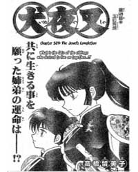 Inuyasha 529 : the Jewel's Completion Volume Vol. 529 by Takahashi, Rumiko