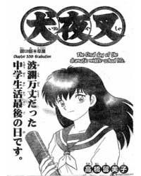 Inuyasha 530 : Graduation Volume Vol. 530 by Takahashi, Rumiko