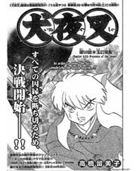 Inuyasha 533 : Presence of the Jewel Volume Vol. 533 by Takahashi, Rumiko